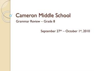 Cameron Middle School