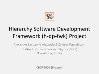 Hierarchy Software Development Framework (h- dp-fwk ) Project