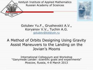 "International Colloquium and Workshop ""Ganymede Lander: scientific goals and experiments"""