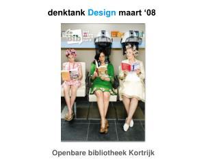 Openbare bibliotheek Kortrijk