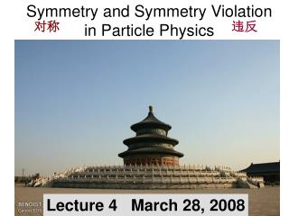 Symmetry and Symmetry Violation in Particle Physics