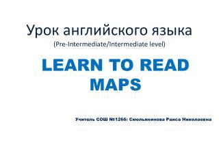 Урок английского языка ( Pre-Intermediate/Intermediate level )