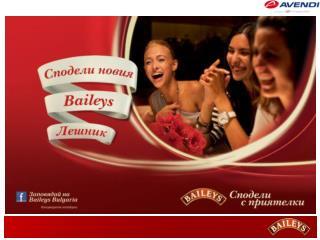 Baileys Hazelnut campaign 360°