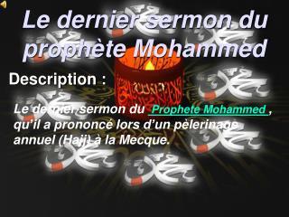 Le dernier sermon du prophète Mohammed