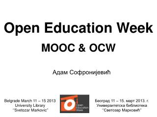 Open Education Week MOOC & OCW