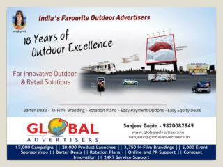 Outdoor Media Banners Through Billboards for Automobiles