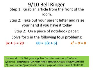 9/10 Bell Ringer