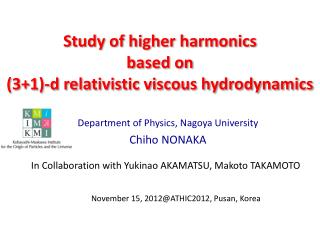 Study of higher harmonics  based on  (3+1)-d relativistic viscous hydrodynamics