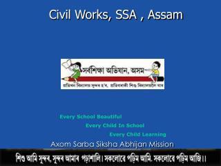 Civil Works, SSA , Assam
