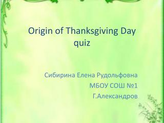 Origin of Thanksgiving Day quiz