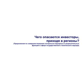 По данным сайта  russian.doingbusiness/  ( The World bank )