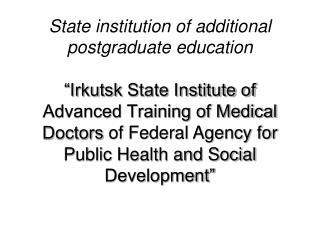 Education of physicians, pharmacists and nurses in 2009 General number of  students: