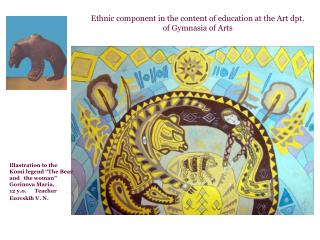 Ethnic component in the content of education at the Art dpt. of Gymnasia of Arts