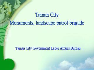 Tainan City Monuments, landscape patrol brigade