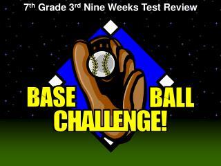 Baseball Challenge!