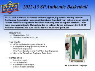2012-13 SP Authentic Basketball