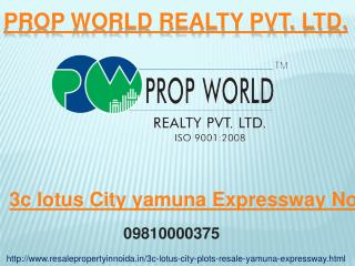3C Lotus City Plots Resale, 3C Lotus City Plots on Yamuna Ex