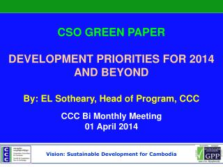 Vision: Sustainable Development for Cambodia