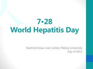7·28 World Hepatitis Day