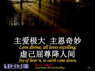 ???? ???? Love divine, all loves excelling, ??????? Joy of heav�n, to earth come down;
