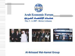 Al-Iktissad Wal-Aamal Group