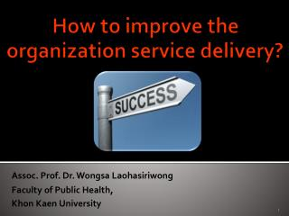 How to improve the organization service  delivery?
