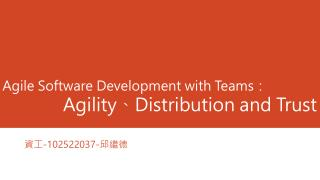 Agile Software Development with Teams : Agility 、 Distribution and Trust