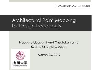 Architectural Point Mapping for Design Traceability