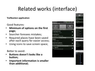 Related works (interface)