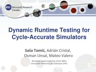 Dynamic Runtime Testing for Cycle-Accurate Simulators