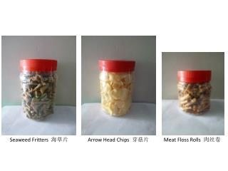 Arrow Head Chips   芽菇片