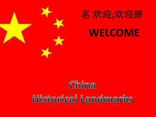 China Historical Landmarks