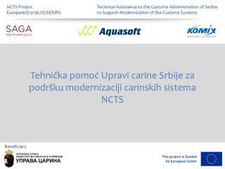 Tehnička  pomoć Upravi carine Srbije za podršku modernizaciji carinskih  sistema NCTS