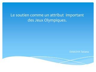 Le soutien  comme  un  attribut  important des  Jeux Olympiques.