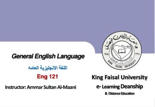 General English Language ????? ??????????  ?????? Eng 121 Instructor:  Ammar  Sultan Al- Maani