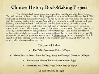 Chinese History Book-Making Project