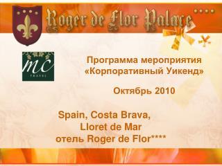 Spain ,  Costa Brava,  Lloret  de Mar отель  Roger de  Flor ****