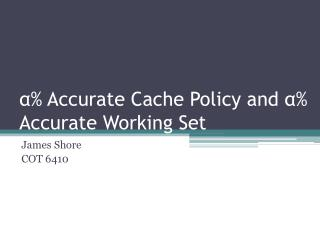 α % Accurate Cache Policy and  α % Accurate Working Set