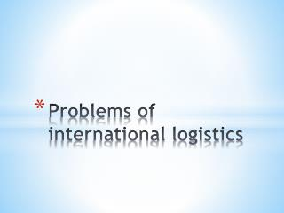 Problems of international logistics