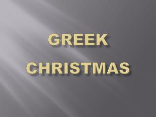 Greek Christmas