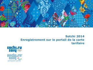 Sotchi 2014 Enregistrement sur le portail de la carte tarifaire