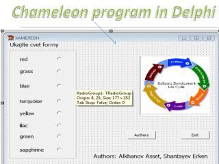 Chameleon program in Delphi