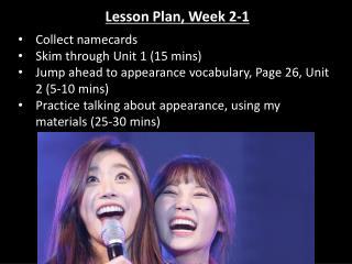 Lesson Plan, Week 2-1