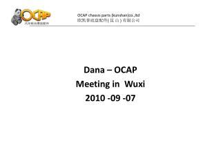 OCAP chassis parts ( kunshan ) co.,ltd 欧凯普底盘配件 (  昆 山  )  有限公司