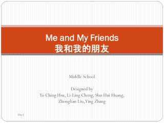 Me and My Friends  我和我的朋友