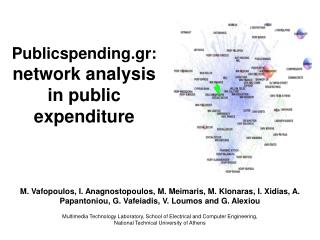 Publicspending.gr :  network analysis in public expenditure
