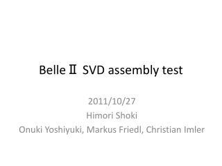 Belle Ⅱ SVD assembly test