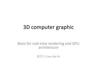 3D computer graphic