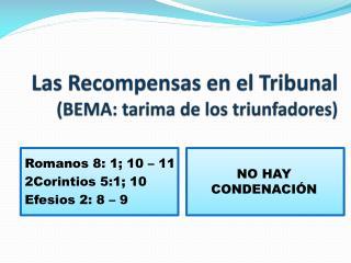 Las Recompensas en el Tribunal  (BEMA: tarima de los triunfadores)