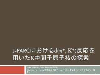 Yudai Ichikawa (Kyoto University/JAEA)  2013/07/26  RCNP 研究究会 「核子・ハイペロン多体系におけるクラスター現象」